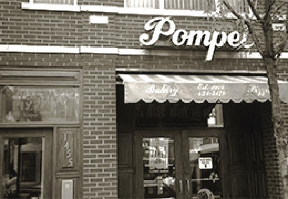 シカゴの最も古いリトル・イタリーのひとつ、テイラーストリートにある、シカゴで一番古いピッツェリア。